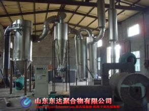 硫酸镁干燥
