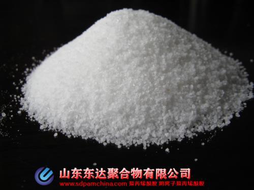 聚丙烯酰胺阳离子型