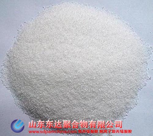 丙烯酰胺形成聚丙烯酰胺