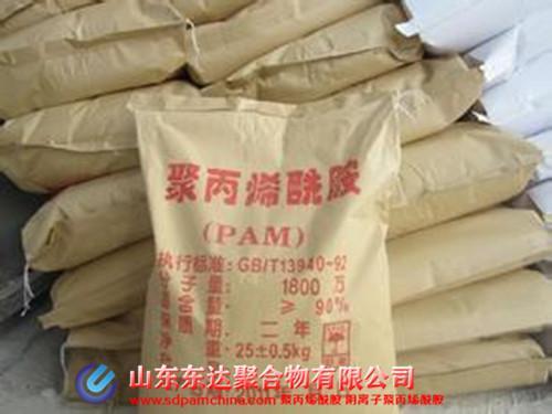 聚丙烯酸增稠剂