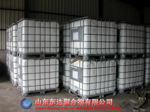丙烯酰胺生产厂家