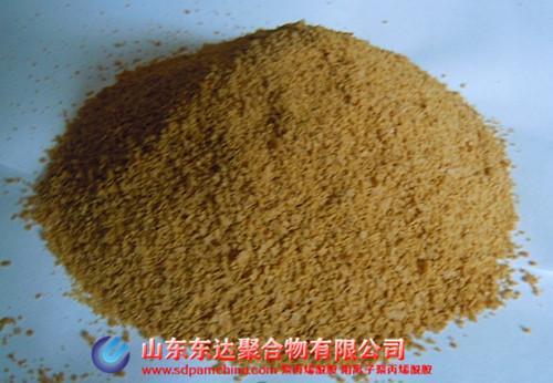 絮凝剂聚合硫酸铁