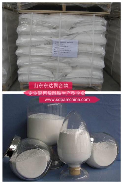 聚丙烯酰胺的生产方法