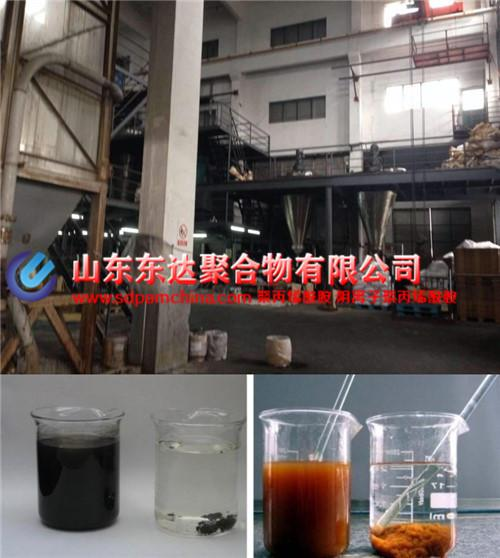 聚丙烯酰胺水解过程