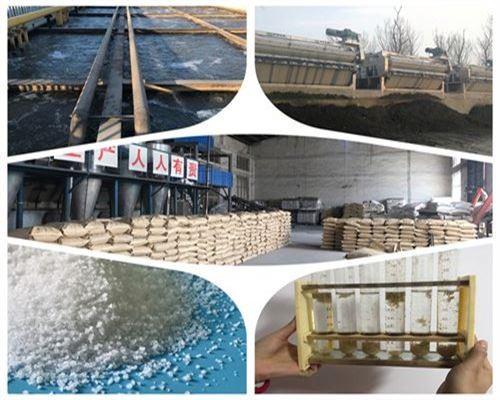 聚丙烯酰胺在餐饮行业废水中的运用技术方法聚丙烯酰胺的用途尽管颇为广泛,可是最主要的仍是用来在工业上处理废水,餐饮行业的废水也需要用聚丙烯酰胺来进行处理