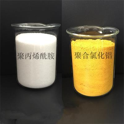 在某些情况下使用聚合氯化铝产品配合聚丙烯酰胺产品能取得意想不到的效果,同时大幅度降低水处理成本。