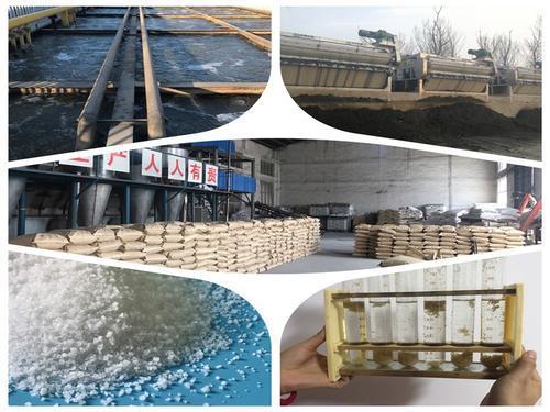 买产品看质量看价格。聚丙烯酰胺作为一种净水药剂,其质量高低决定效果。